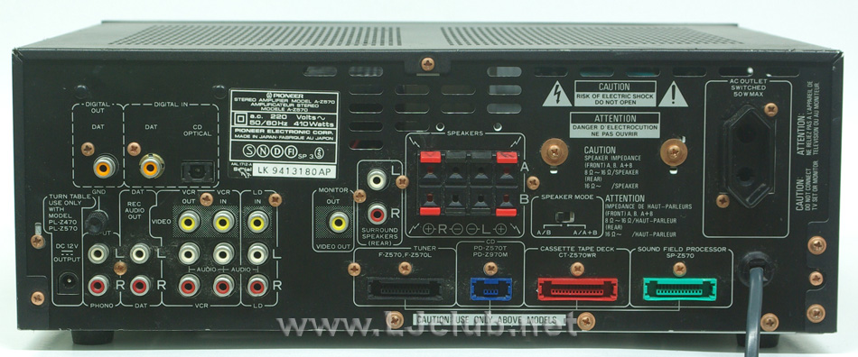 ampli pioneer az570 derriere